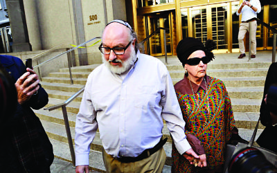 Convicted spy Jonathan Pollard and his wife (AP Photo/Mark Lennihan)