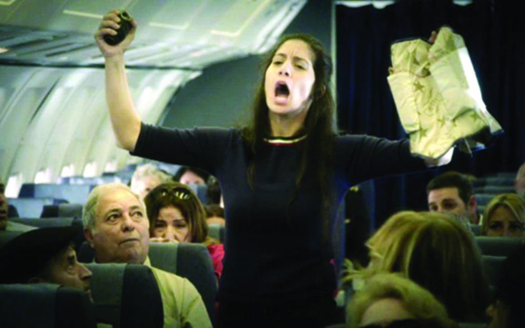 Halsa threatens passengers on flight 571 in Sabena