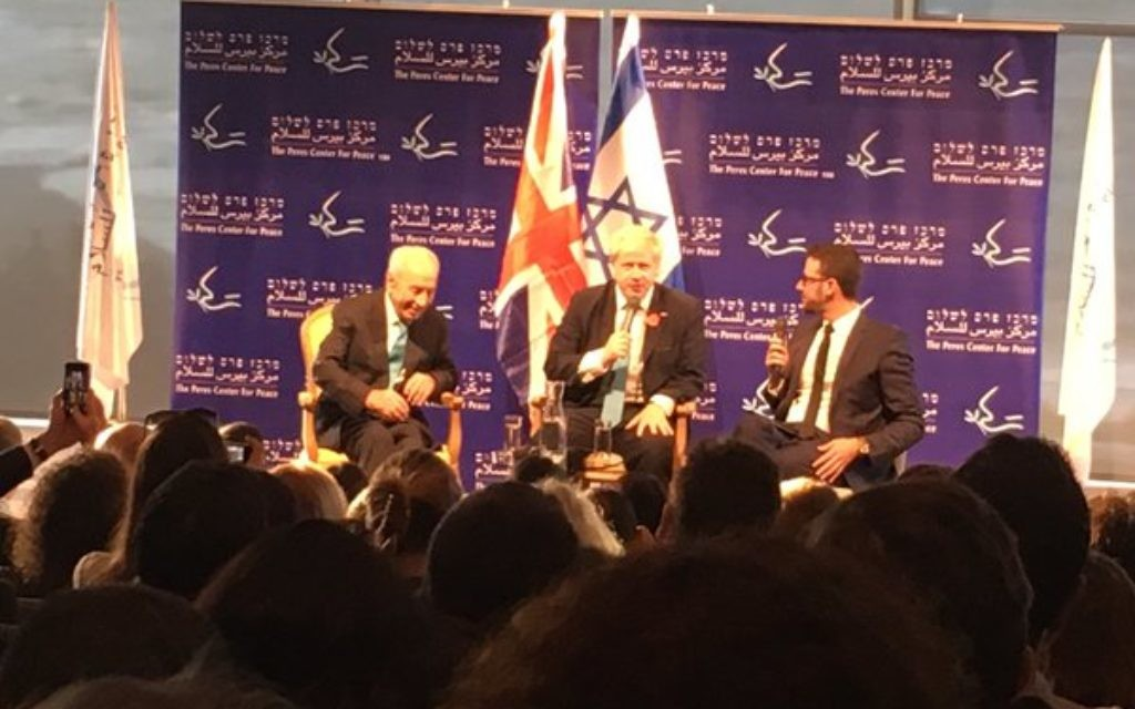 Shimon Peres with Boris Johnson, today