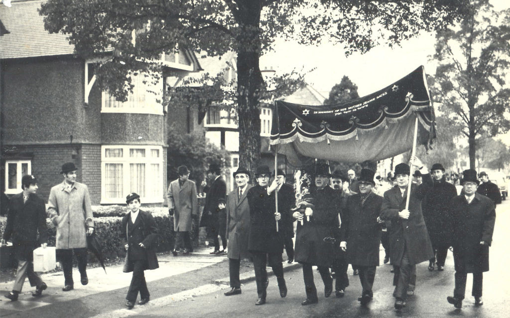 The consecration of a Torah scroll  in 1971