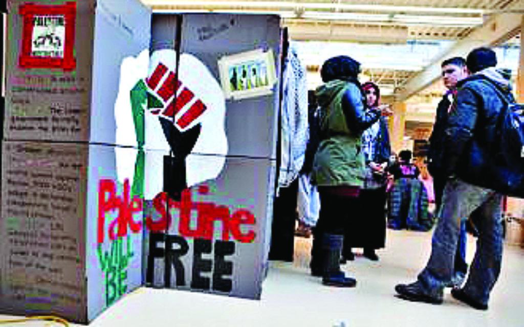 Students during Israeli Apartheid Week