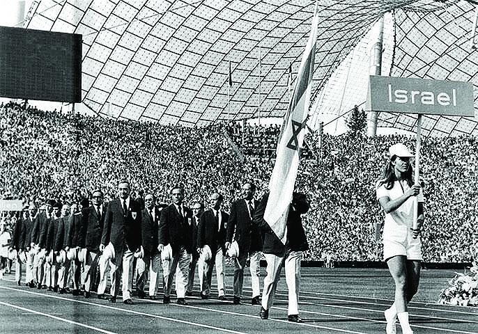 The Israeli team at the Munich Olympics