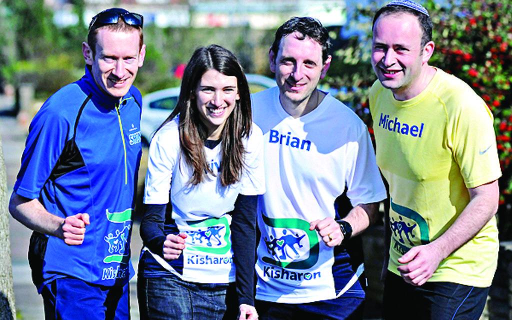 Shimon Lev # Aviva Braunold # Brian Gordon # Michael Jaeger  ## Kisharon Marathon Runners 13074