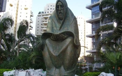 "Monument ""Prayer"" in Ramat Gan in memory of the Jews who were killed in Iraq in the Pogrom Farhud"