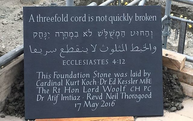 The foundation stone for the Institute's new building