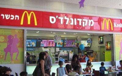 McDonalds in Israel