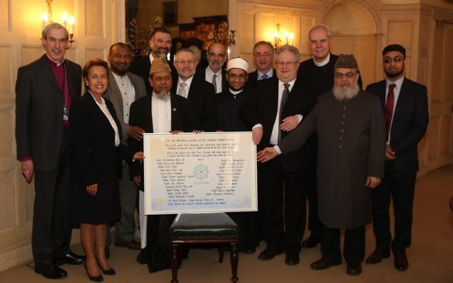 A Specially Commissioned Birthday Card Was Delivered To Her Majesty The Queen By Jewish And Muslim Faith Leaders Last Week