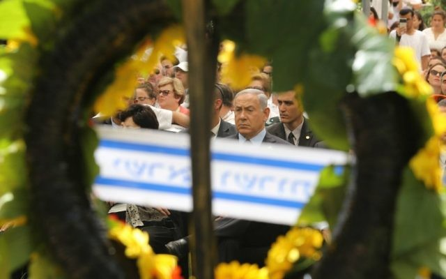 The state memorial ceremony for Israel's fallen soldiers on Mount Herzl.