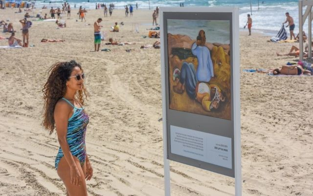 Tel Aviv Museum of Art is allowing some of its most famous works to go on show on the city's famous beach