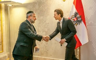 Rabbi Goldschmidt with Austrian Foreign Minister Sebastian Kurz