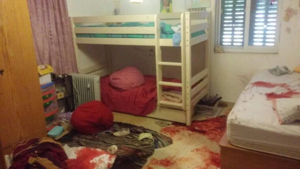 The 13 Year Old Girlu0027s Blood Stained Bedroom (Danny Ayalon On Twitter