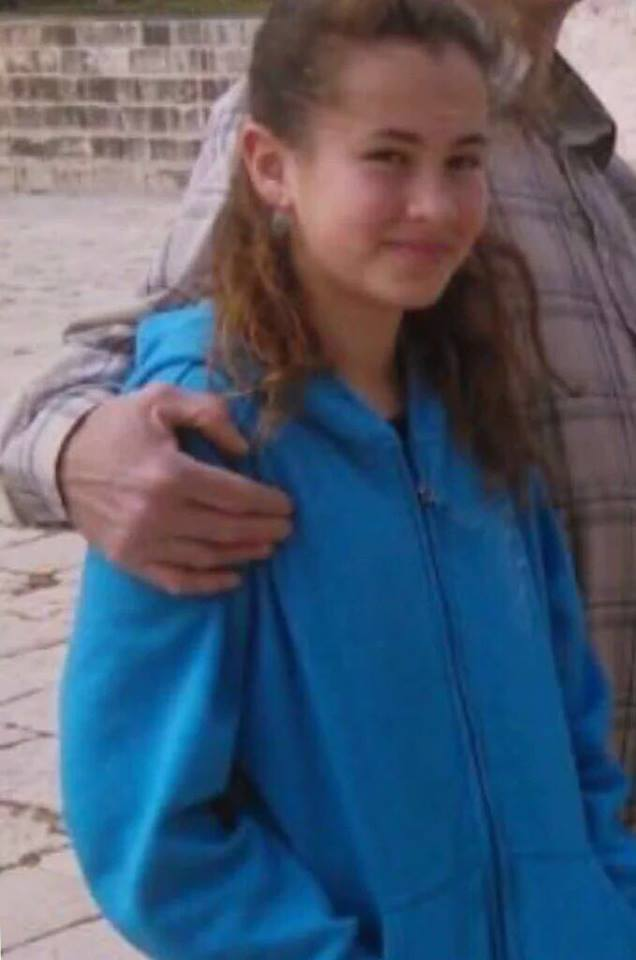13 Year Bedroom Boy: 13-year Old Israeli Girl Stabbed To Death In Her Own