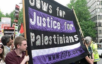 A JFJFP banner at an anti-Israel demonstration (Source: Jews for Justice for Palestinians on Facebook)