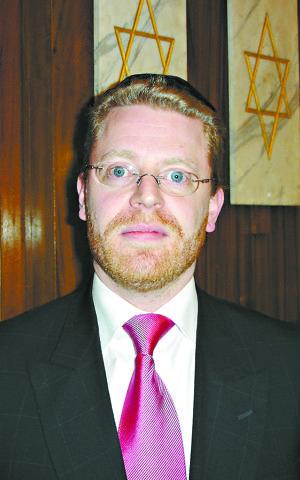 Rabbi Alex Chapper
