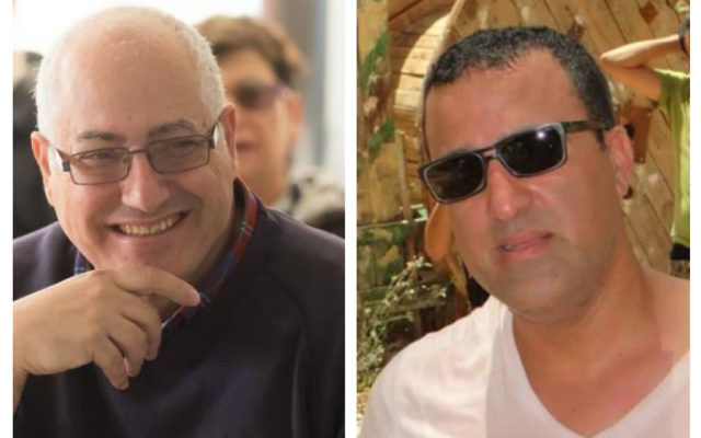 Two of the victims, Dr Michael Feige, and Ido Ben Ari.