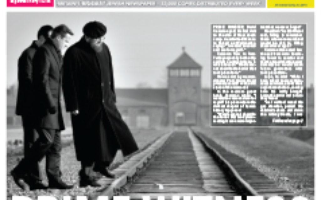 David Cameron visits Auschwitz, December 2011