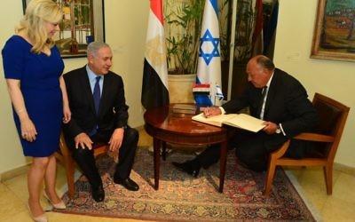 Benjamin Netanyahu (l) and Sameh Shoukry (r) in Jerusalem (Source @IsraeliPM)
