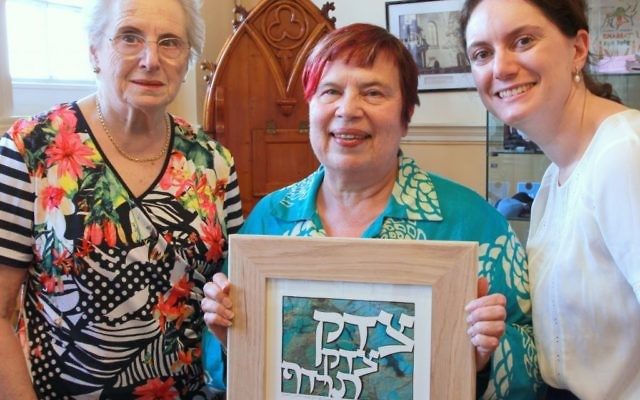 Janet (centre) with SLLS president Louise Freedman and chair Alice Alphandary