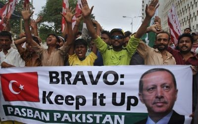 Supporters of Turkey's president on the streets after the coup was put down by the government