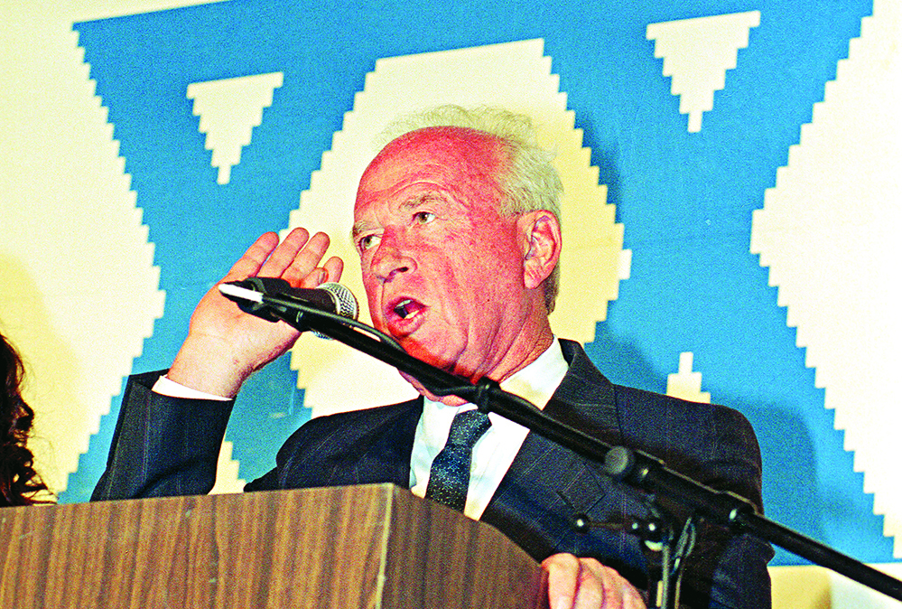 Israeli Prime Minister Yitzhak Rabin