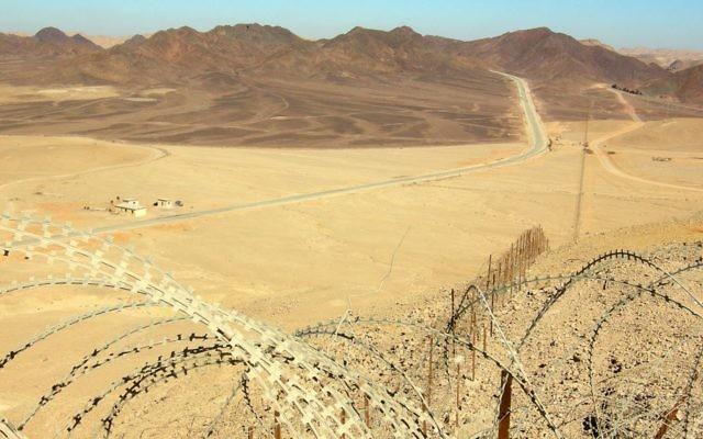 Israel-Egypt border, overlooking the Sinai peninsula