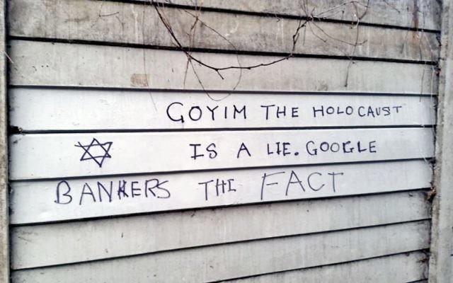 Antisemitic graffiti, London January 2016