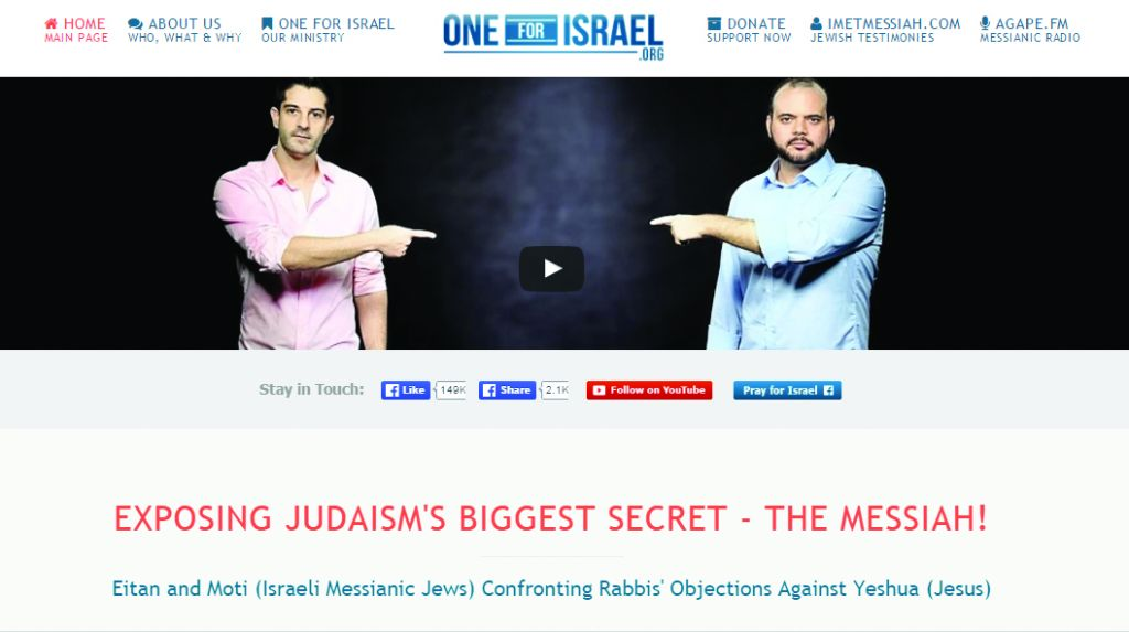 Fighting for Jesus: Bar and Vaknin on the home page of their OneForIsrael umbrella site