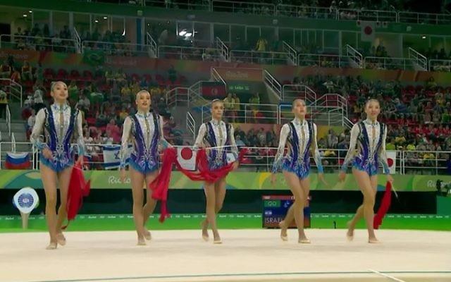 Israel's rhythmic gymnastics team