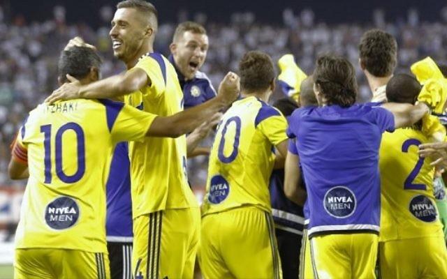 Maccabi Tel Aviv celebrate their penalty shoot-out win. Picture: Maccabi Tel Aviv