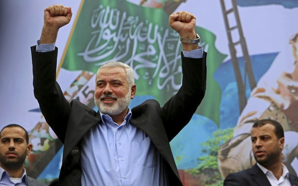 Font of hatred: How Hamas relies on two UK websites