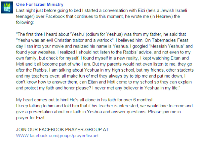 Details from OneForIsrael's teenage-orientated page on Facebook