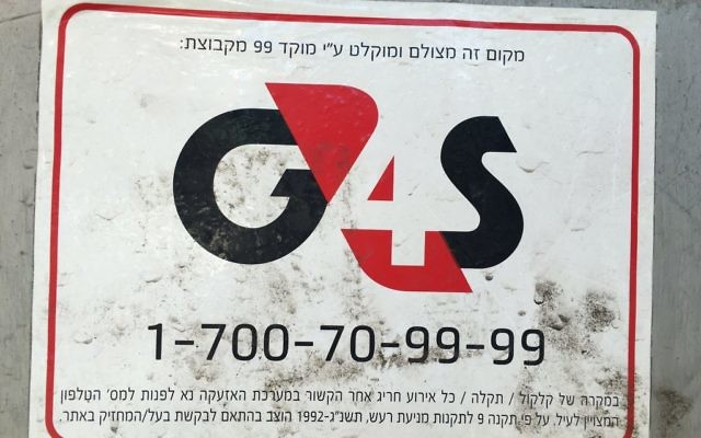 G4S employs around 8,000 people in Israel.