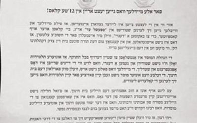 The decree issued by the Satmar community (Source: The Independent)