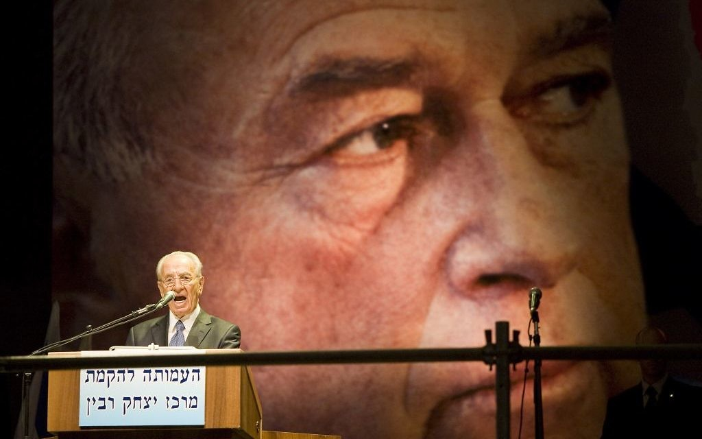 Shimon Peres at a Yitzchak Rabin memorial