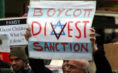 Boycott, divestment, and sanctions (BDS) supporters