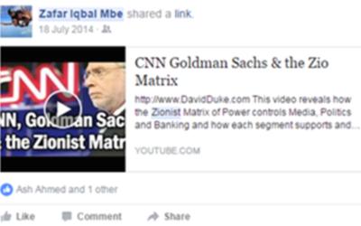Zafar Iqbal's post