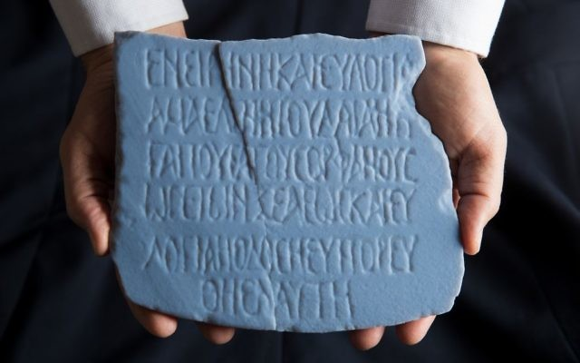 The 1,700-year-old tablet is roughly the size of an iPad