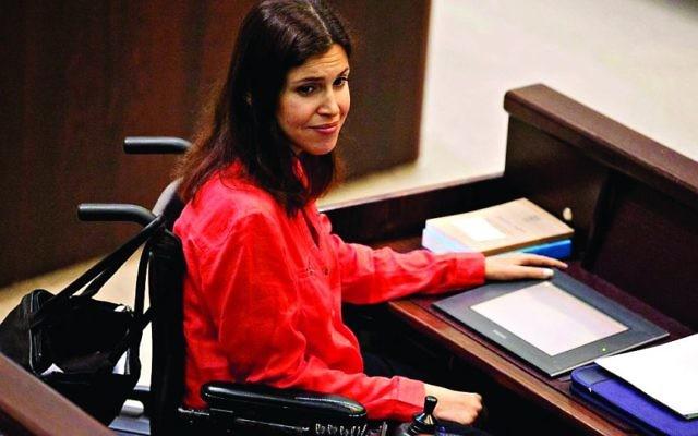 Karin Elharrar in the Knesset