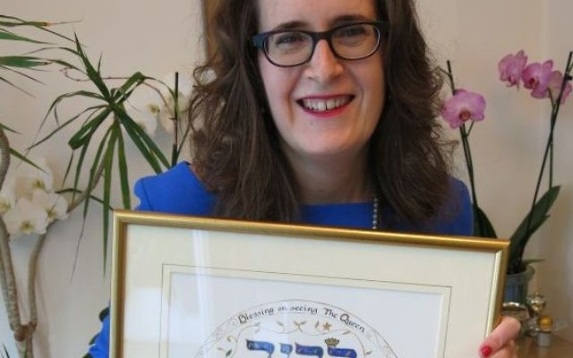 Elizabeth Harris-Sawczenko with the Queen's special gift