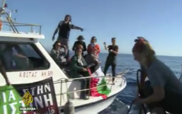 A clip from a video of the flotilla