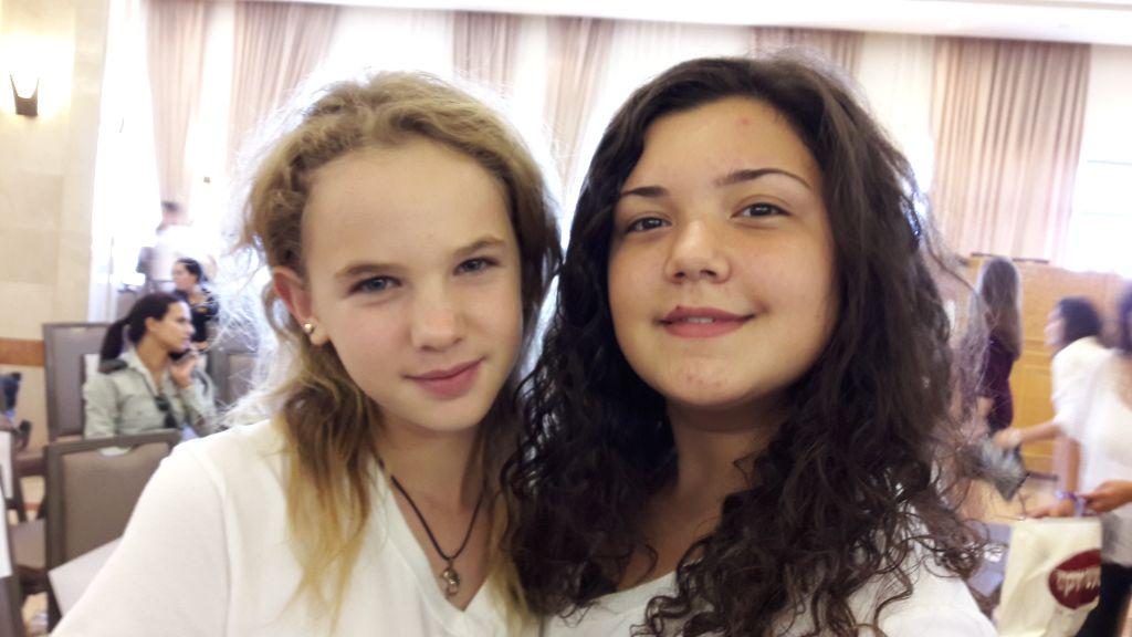 Shira Cohen and Asoul Nasreluden