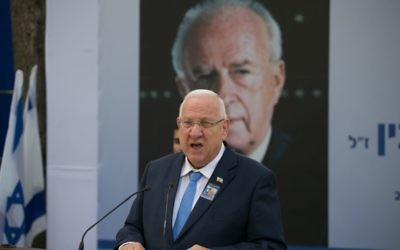 Reuven Rivlin speaking at a memorial service marking 21 years since the assassination of late Israeli Prime Minister Yitzhak Rabin, held at Mount Herzl cemetery in Jerusalem. November 13, 2016. (Photo by Ohad Zwigenberg/POOL via JINIPIX)