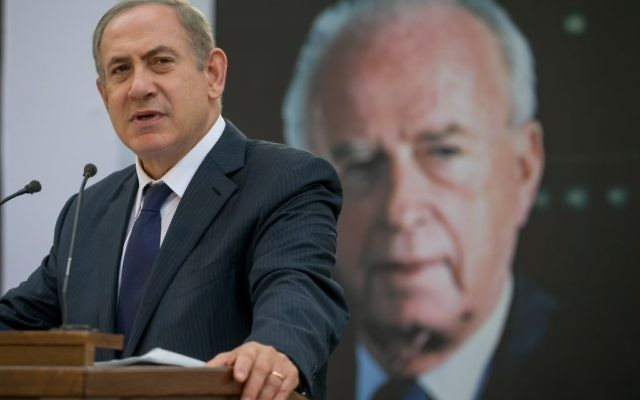 Benjamin Netanyahu speaking at a memorial service marking 21 years since the assassination of late Israeli Prime Minister Yitzhak Rabin (in the background), held at Mount Herzl cemetery in Jerusalem. November 13, 2016. (Photo by Ohad Zwigenberg/POOL via JINIPIX)
