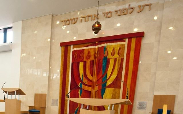 The Bimah at Edgware and District Reform