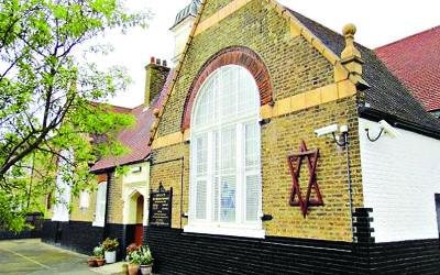Bet tikva synagogue