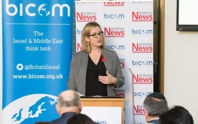 Amber Rudd addressing the UK-Israel policy conference  (Marc Morris Photography)