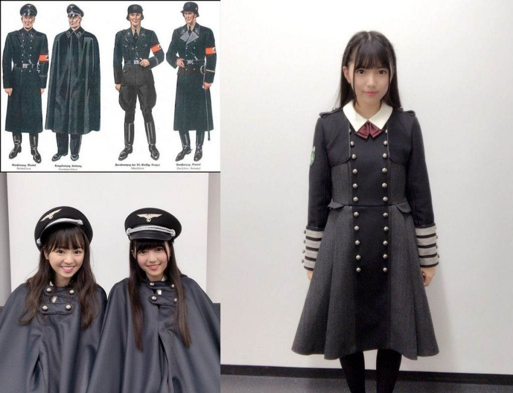 Sony Apologise For Japanese Band S Nazi Uniforms