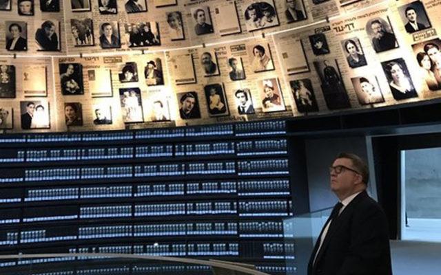 Tom Watson at Yad Vashem