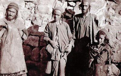 Yemeni Jews
