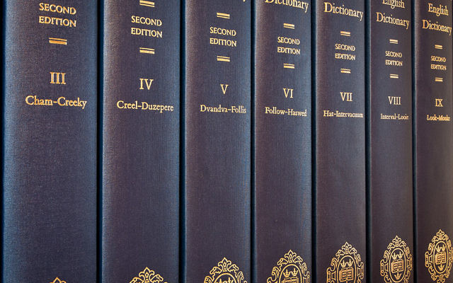 A set of Oxford English dictionaries